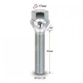 Болт колесный Starleks M12X1,25X50 Цинк Конус с выступом ключ 17 мм