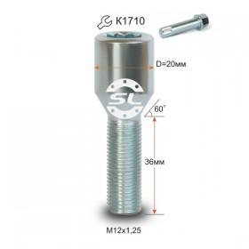 Болт колесный Starleks M12X1,25X36 Цинк Конус, Dголовы=20мм, внутр. 10 луч. Звезда
