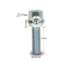 Болт колесный Starleks M12X1,25X23 Черный Цинк Конус ключ 17 мм
