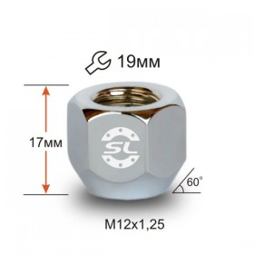 Гайка колесная Starleks M12x1,25 конус, высота 16мм, открытая, ключ 19мм, цинк