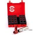 Гайка колесная Starleks 911145 RD M12X1,50 Красныйй Хром высота 34 мм 12 луч., закр., 20 гаек + 1 спец.кл. в компл.