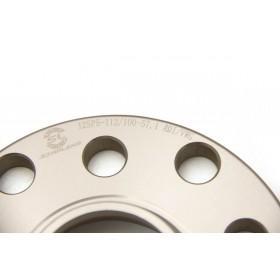 Дисковые проставки Starleks 12SP5x112/100-57.1  для Audi и Volkswagen