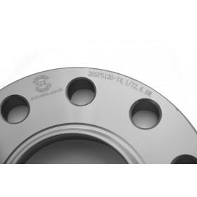 Дисковые проставки Starleks 20SP5х120-72.6/74.1 для BMW
