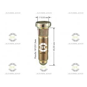 Шпилька забивная Starleks от КРЕПЕЖ КОЛЕС D=12.03mm.( 12х1.5 ).L=45mm. 12,9 для Хонда