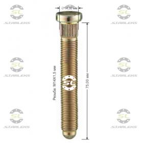 Шпилька забивная Starleks от КРЕПЕЖ КОЛЕС D=14,30mm.( 14х1.5 ).L=75mm. 12,9 для Toyota и Lexus