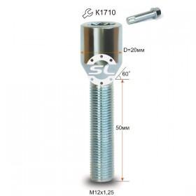 Болт колесный Starleks M12X1,25X50 Цинк Конус, Dголовы=20мм, внутр. 10 луч. Звезда