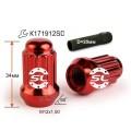 Гайка колесная Starleks 911145 RD M12X1,50 Красныйй Хром высота 34 мм 12 луч., закр., спец.кл.